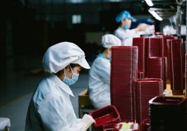 Grandes indústrias à venda em Leme - SP, qual seguimento investir?