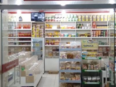 Oportunidade de Negócio - Venda de Loja de Produtos Naturais na Zona Cerealista de São Paulo.