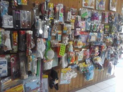 loja santos bazar