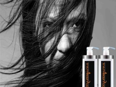 Beauty Hair Cosméticos | Oportunidade para novos Distribuidores em todo o Brasil.