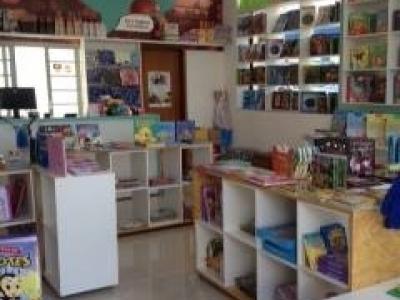 Vendo Livraria Infantil Vinhedo