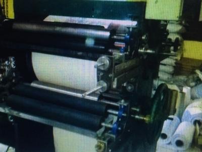 Fabrica Embalagens Flexiveis / Impressão Grafica