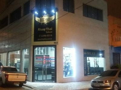 Linda Academia Tatuapé Muay Thai + Funcionais