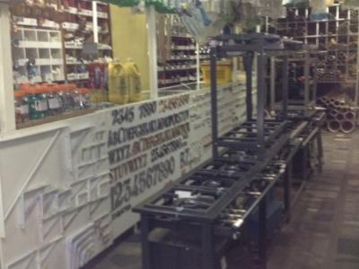 Vendo loja completa de materiais eletricos, ferragens, hidráulicos e utilidades domesticas