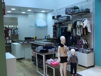 Loja de Roupas Infantil Shopping Jockey Plaza