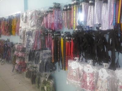 Distribuidora de produtos para PET SHOP