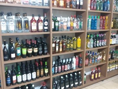 Distribuidora de bebidas confreza mt