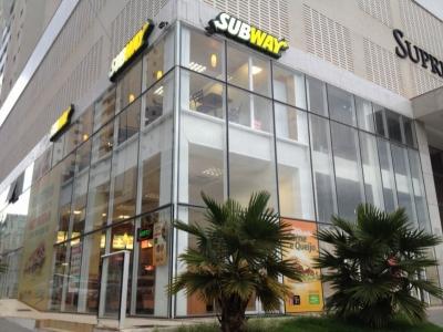 Franquia Americana de Fast Food - Maior Rede de Sanduíches do Mundo